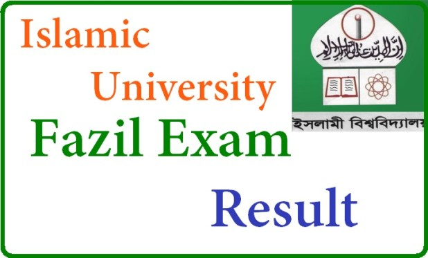 Islamic University Kushtia Fazil Result 2018