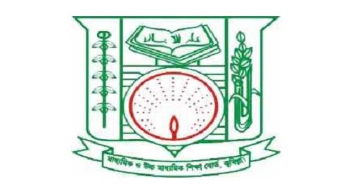 Comilla board Logo