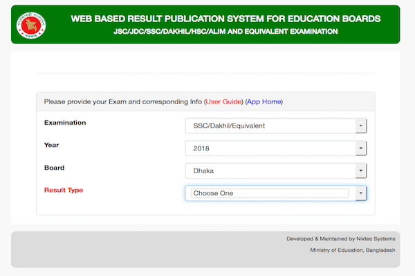 SSC result 2019 Dhaka Education Board With full Marksheet