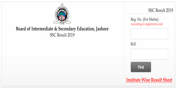 SSC result 2019 Jessore Education Board with full marksheet
