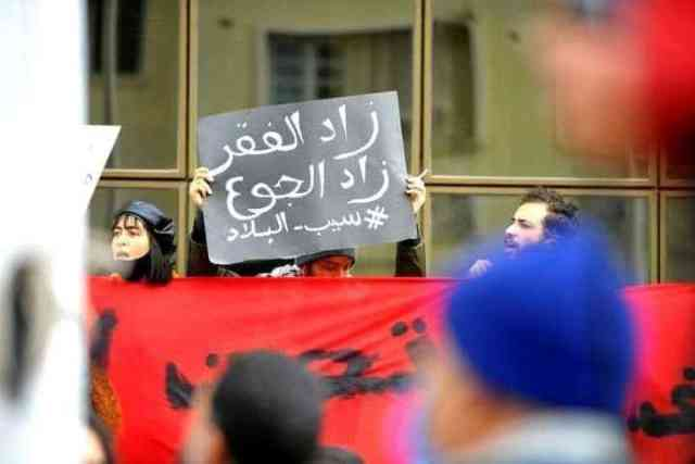 Tunisia Today: In light of governmental marginalization, protests continue between demonstrators and the police…