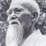 Portrait de Morihei Ueshiba