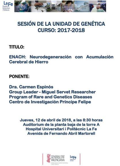 cartel sesion 17 Carmen Espinos