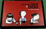 Portada del  cuento En un lugar de China