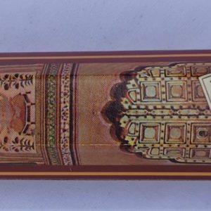 HEM – Chandan Incense