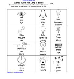 Phonics Worksheets: Multiple Choice Worksheets to Print -  EnchantedLearning.com [ 1649 x 1275 Pixel ]