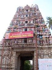 Ulsoor Someshwara Temple