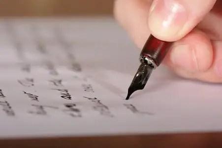 Poemas sobre poetas