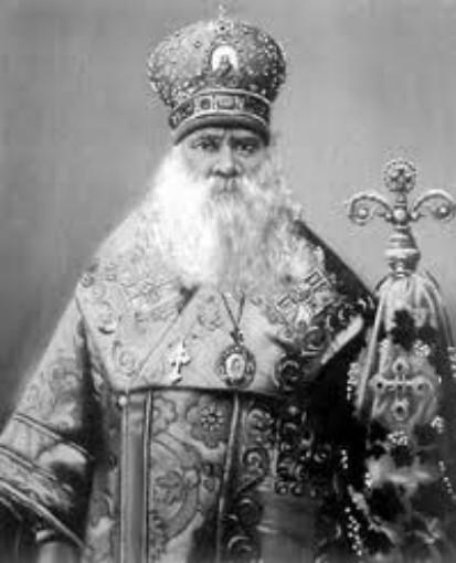 Image - Metropolitan Vasyl Lypkivsky.