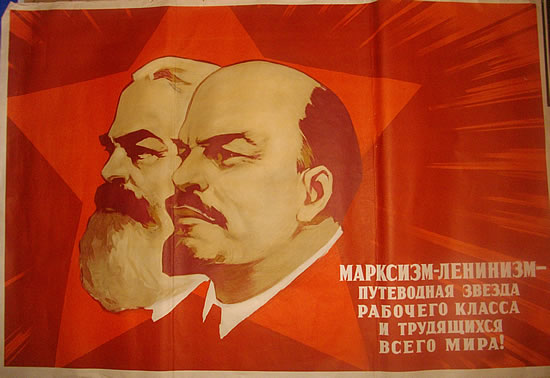 https://i0.wp.com/www.encyclopediaofukraine.com/pic%5CM%5CA%5CMarx%20and%20Lenin%20banner.jpg