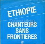 [Pochette de Éthiopie]