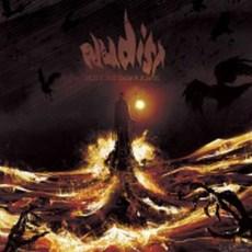 Nudist - Bury mt innocence - LP