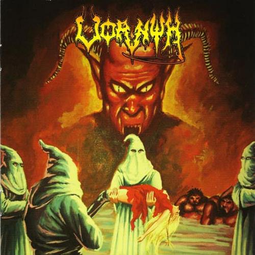 Vornth - Vornth - LP