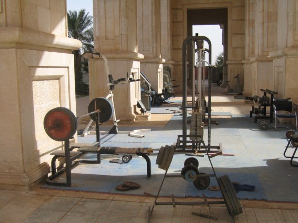 Al Faw Palace Courtyard Exercise Area