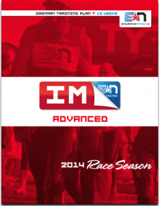 Ironman® Training Plan Cover, 2014