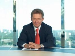 Alexey Miller - Gazprom