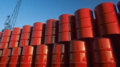 Photo of Precios de petróleo continúan en subida