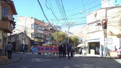 Photo of Potosí cumple paro cívico por más regalías del litio