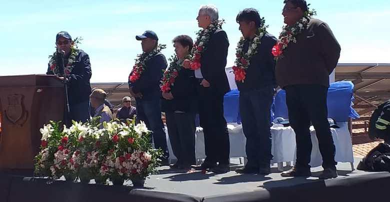 Photo of Inauguran primera fase de la planta solar fotovoltaica en Oruro