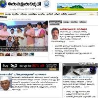 Kerala Kaumudi ePaper   Read Kerala Kaumudi Malayalam Newspaper