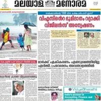 Malayala Manorama ePaper   Read Malayala Manorama Newspaper