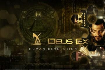 deusex