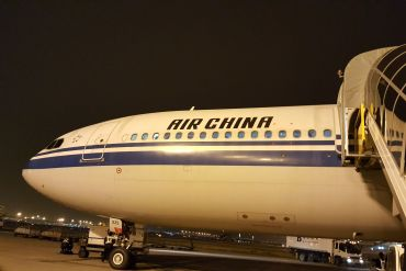 Transit_i_Beijing_lufthavn_Air_China