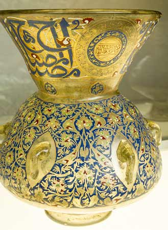 lisbonne avec des enfants musée-calouste-gulbenkian-lampe-de-mosquée