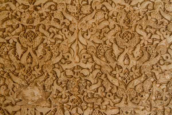 arabesque-maure-Alhambra-Grenade-Andalousie-Espagne