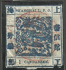 China 1866 1ca.Indigo used