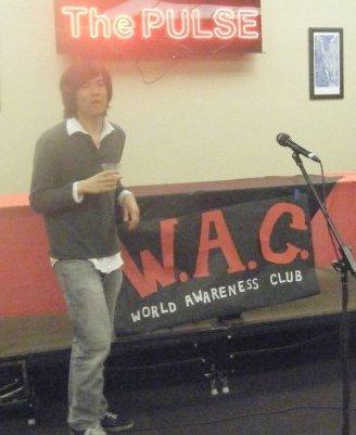 WAC 5