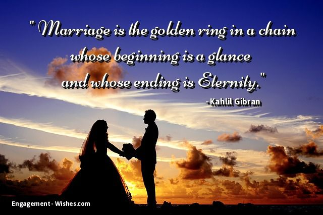 engagement quotes for brother