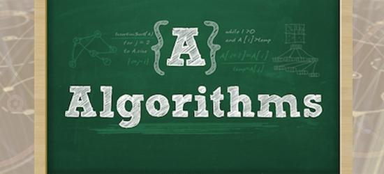 هل الخوارزميات مفيدة , أم هي مجرد مادة علمية
