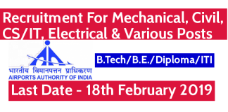 AAI Recruitment 2019 Mechanical, Civil, CSIT, Electrical & Various Posts Last Date - 18th Feb 2019