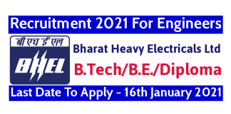 BHEL Recruitment 2021 For Engineers Last Date To Apply - 16th January 2021