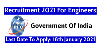 PFC Recruitment 2021 For Engineers Last Date To Apply 18th January 2021