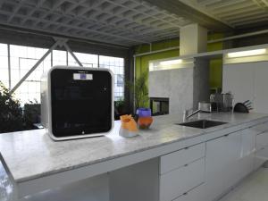 Nein, das ist nicht mein Büro :-) Aber das Bild zeigt das klare Design des Cube Pro sehr schön (Bild: 3D Systems).