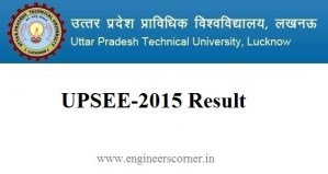 UPSEE 2015 result