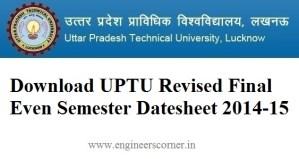 UPTU Final Datesheet