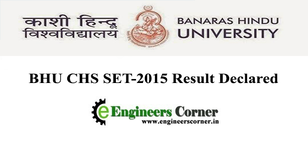 BHU CHS SET 2015 result