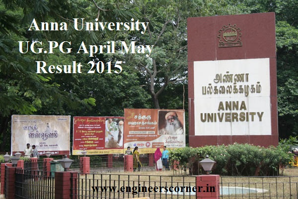 Result Out: Check Anna University UG/PG April May Result 2015 Here ...