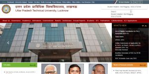 UPTU Official Website Homepage