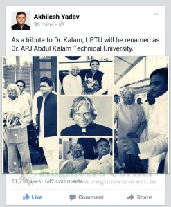 UPTU as Abdul Kalam University