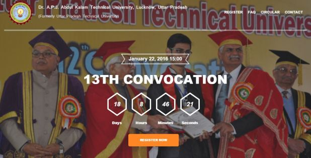 UPTU and AKTU 13th Convocation