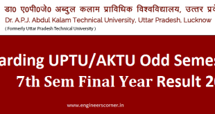 UPTU AKTU 7th sem Result 2016