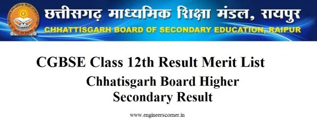 CGBSE Class 12th Result 2016 Merit List, Topper List