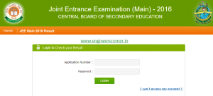 Check JEE Main 2016 Result Declared at @cbseresults.nic.in and @jeemain.nic.in