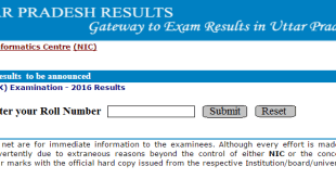 UP Board Class 10th result 2016 high school result