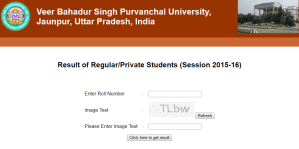 VBSPU Result 2016