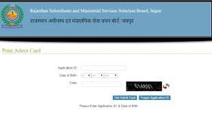 Download Rajasthan Patwari Mains Admit Card 2016